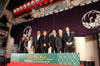 歌舞伎座、120年の歴史で初めて洋画プレミア開催!松本幸四郎「良い古いものは新しい」