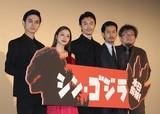 野村萬斎「シン・ゴジラ」を演じていた!モーションキャプチャで生命注ぐ