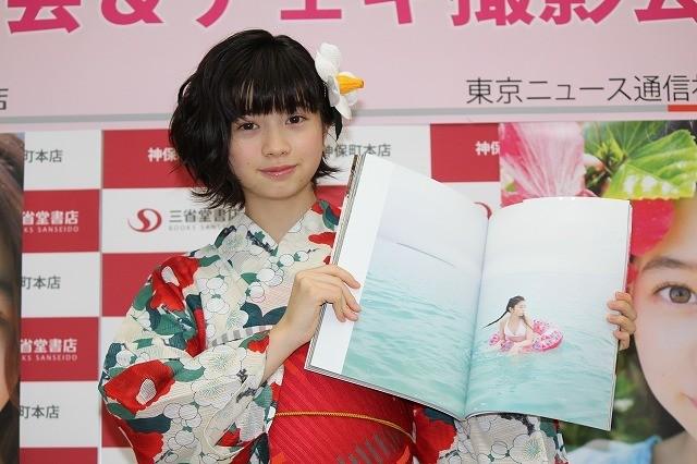 桜田ひより13歳、鮮やか浴衣姿に「大人っぽい感じ」 夏休みは宿題が悩み