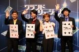 鈴木奈々、米映画に登場するカード技に挑戦「もうおバカとは言わせない!」