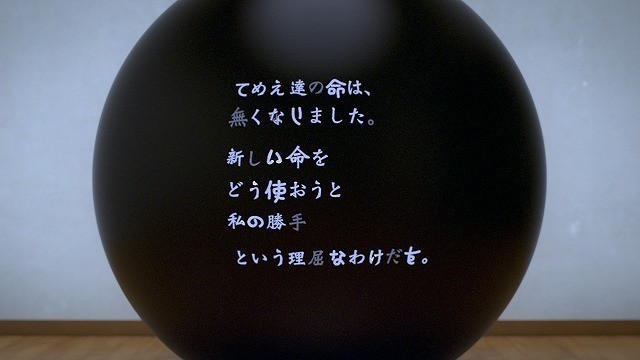 「GANTZ:O」にM・A・O、早見沙織、梶裕貴らが出演!新ビジュアル&新特報も公開 - 画像4