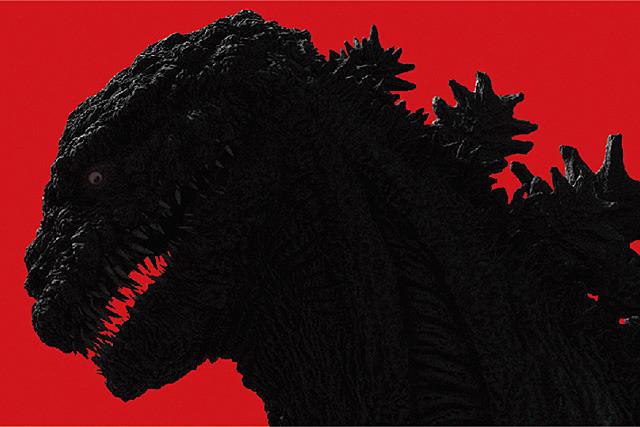【国内映画ランキング】「シン・ゴジラ」がV、「ファインディング・ドリー」2位維持、「ターザン:REBORN」は4位スタート