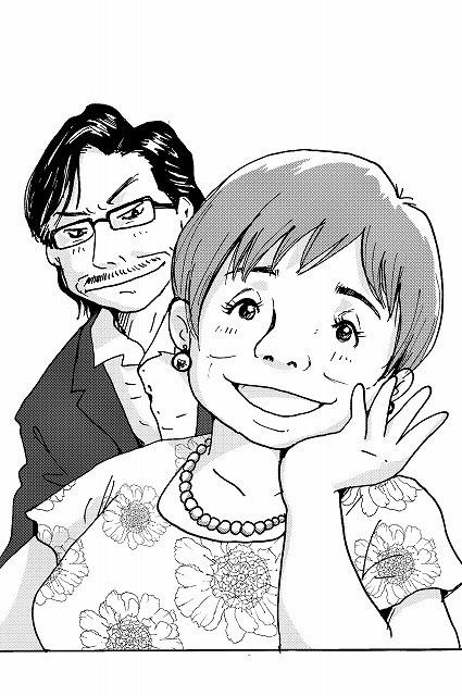 大竹しのぶ×豊川悦司「後妻業の女」を村上たかし氏がコミカライズ