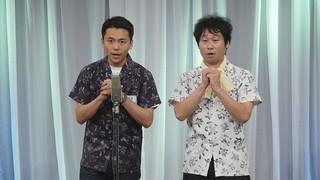 「エミアビのはじまりとはじまり」主演・森岡龍&前野朋哉、M-1グランプリ1回戦突破!
