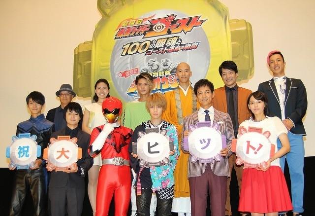 仮面ライダーもリオ五輪に注目!沢村一樹「木村沙織選手に『妻夫木夫妻』とささやいてほしい」