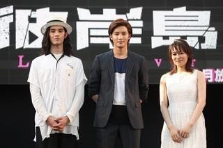 「彼岸島」新テレビドラマが9月から放送!映画とあわせて製作費は6億円
