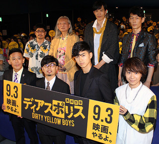 松田翔太、密閉された車内での相棒ハマケンの失態に苦言「いい加減にしろよ」