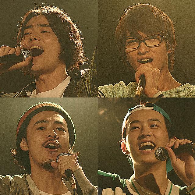 「GReeeeN」メンバーを演じる 菅田将暉、横浜流星、成田凌、杉野遥亮