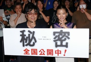 大友啓史監督「秘密」で映画初出演・織田梨沙の抜てき理由は「鮮度と覚悟」