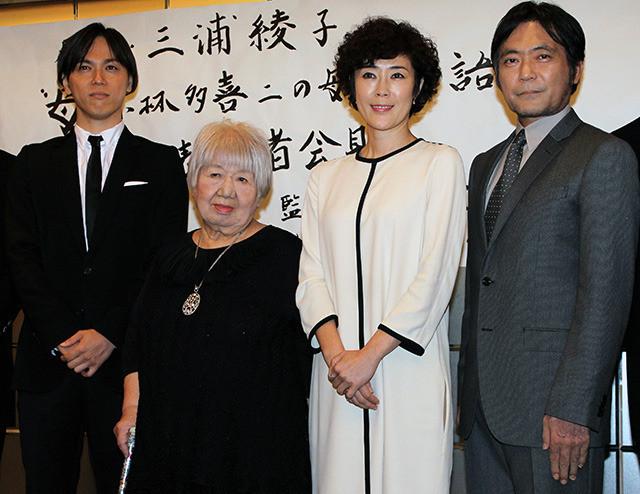 寺島しのぶ、小林多喜二の母・セキ役に並々ならぬ決意「今の自分がやらなければいけない役」