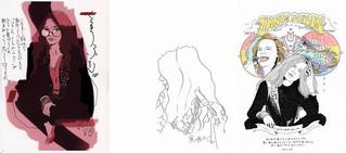 (左から)くらもちふさこ、魚喃キリコ、eveによるイラスト「ジャニス リトル・ガール・ブルー」