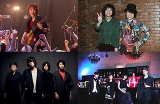 菅田将暉が人気バンドとタッグを組んで熱唱「何者」