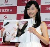 福原遥、18歳誕生日に「恥ずかしいけれど真剣に向き合った」セカンド写真集発売