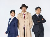 柄本佑、料理上手の名刑事役で連続ドラマ初主演!「コック警部の晩餐会」10月放送
