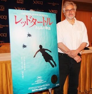 会見したマイケル・ デュドク・ドゥ・ビット監督「レッドタートル ある島の物語」