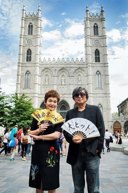 モントリオール世界映画祭に 参加した大竹しのぶと鶴橋康夫監督