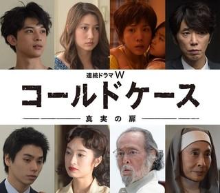 吉田羊主演「コールドケース」に吉沢亮、仲里依紗ら総勢45人がゲスト出演!