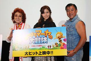 舞台挨拶に立った(左から)野沢雅子、 春名風花、スギちゃん「みつばちマーヤの大冒険」