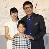 芳根京子、次期朝ドラ「べっぴんさん」に意欲「初めて鹿が立ったような姿見せたい」