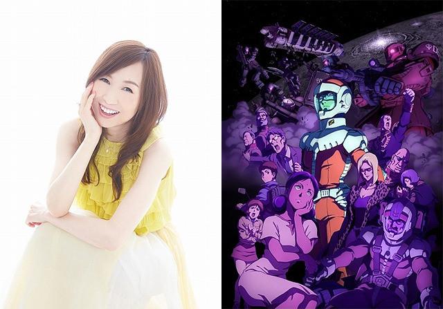 森口博子「機動戦士ガンダム THE ORIGIN IV」で3度目のガンダム主題歌!
