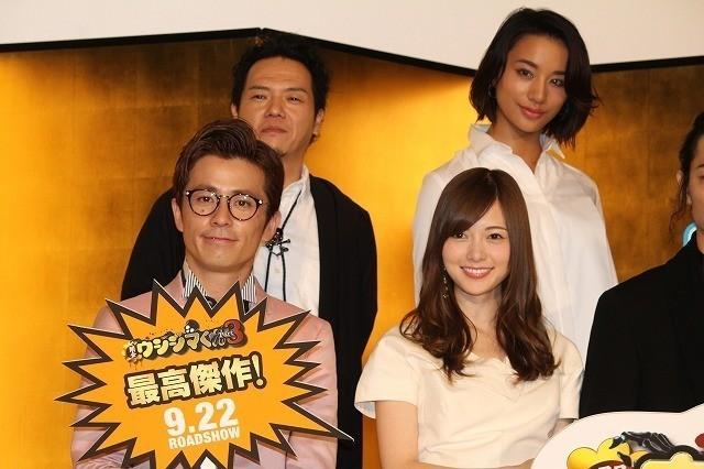 綾野剛「ウシジマくん」共演・筧美和子とキャバクラへ?やべきょうすけは拒否