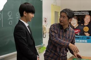 朝原雄三監督とイェソン「いきなり先生になったボクが彼女に恋をした」