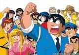 ファン投票で決まる「こち亀」ベストエピソードセレクションDVDボックス発売決定!