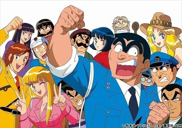 「こち亀」TVアニメのベストセレクションが発売