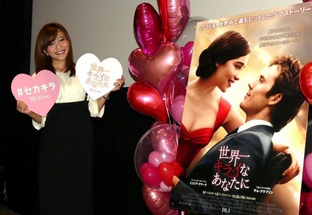 映画ソムリエ・東紗友美、E・クラーク×S・クラフリンの日本でのブレイクを確信!