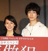 中谷美紀、坂口健太郎の外見とのギャップに驚き「秘めた情熱がある」