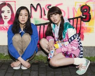 蒼井優&高畑充希が東京国際映画祭へ!「アズミ・ハルコは行方不明」