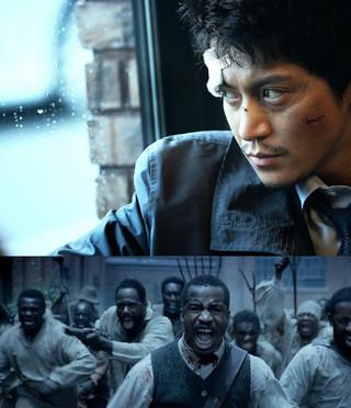 第29回東京国際映画祭、特別招待作品11本が決定!洋画5作品、邦画6作品が上映