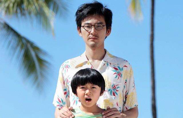 ダメな松田龍平が恋して一念発起!「ぼくのおじさん」予告編完成
