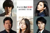 堂本剛「銀魂」高杉晋助役で12年ぶり映画出演!佐藤二朗、安田顕らも参戦