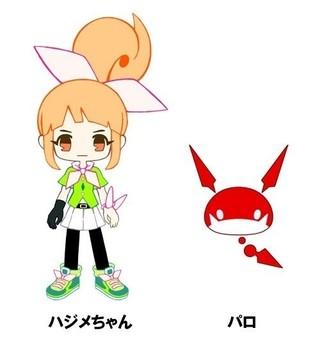 オリジナルキャラクター 「ハジメちゃん」と「パロ」