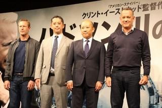 日本人乗客の出口適氏と滝川裕己氏と共に「ハドソン川の奇跡」