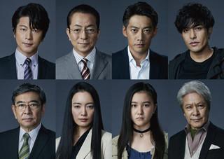 「相棒」劇場版最新作、公開は17年2月11日!北村一輝&山口まゆ&鹿賀丈史も出演
