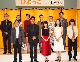 有村架純主演・朝ドラ「ひよっこ」に沢村一樹、木村佳乃、峯田和伸ら豪華キャストが共演