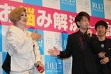 佐藤健、好みのタイプは「ダンスできる女性」 朝井リョウ氏の秘密も暴露