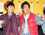 唐沢寿明×窪田正孝「ラストコップ」が映画化!17年GW公開