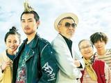 田辺・弁慶映画祭に沖田修一監督凱旋、第10回記念し「熊楠」など特別上映決定