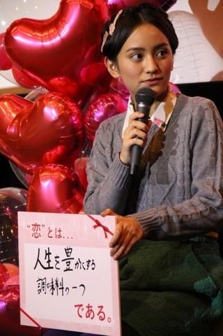 岡田結実、「世界一キライなあなたに」ファッションを披露!恋愛コラムニストの言葉にはあわや感涙