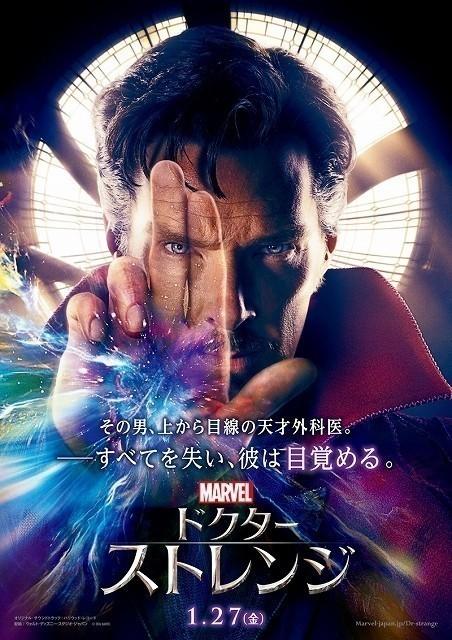日本公開は2017年1月27日