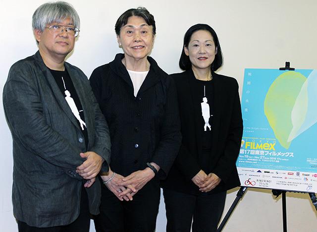 「第17回東京フィルメックス」は11月19日開催
