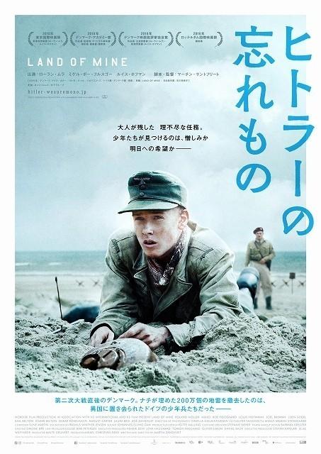 少年兵は砂浜を棒でつつき、地雷を探知する