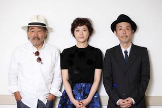 インタビューに応じた(左から) 藤竜也、上野樹里、リリー・フランキー「お父さんと伊藤さん」