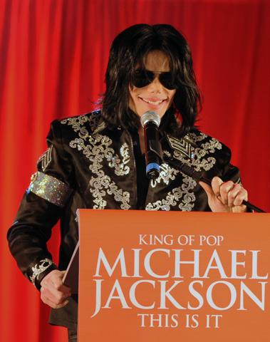 ダントツ1位のマイケル・ジャクソンさん