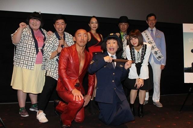 """すっちー&格闘家・武田幸三、""""乳首ドリル""""を即興披露!"""