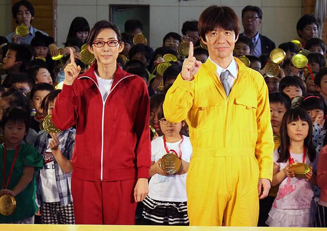 監督・主演の内村光良とヒロインの木村多江