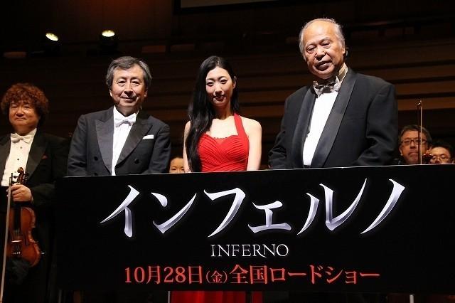 (左から)指揮者の円光寺雅彦氏、壇蜜、荒俣宏氏